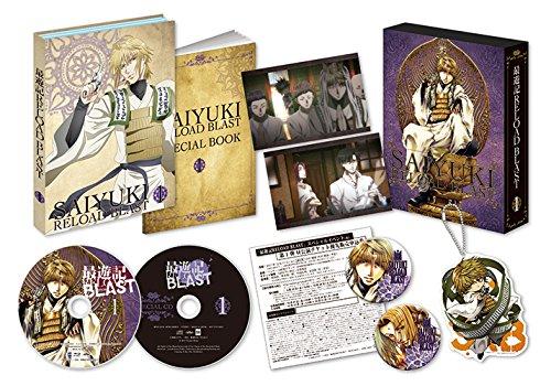 最遊記 RELOAD BLAST 第1巻 [DVD]
