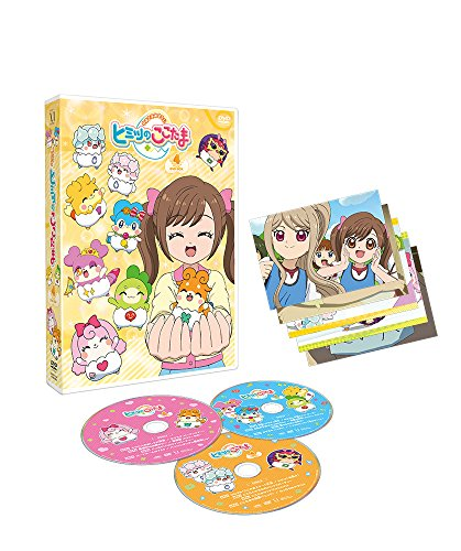 かみさまみならい ヒミツのここたま DVD BOX vol.4