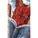 ドラゴン、家を買う。 FVGA(480×800)壁紙 レティ