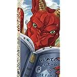 ドラゴン、家を買う。 XFVGA(480×854)壁紙 レティ