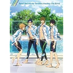 劇場版 Free!  -Timeless Medley- 絆 [Blu-ray]