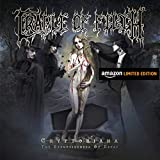 Cryptoriana - The Seductiveness of Decay