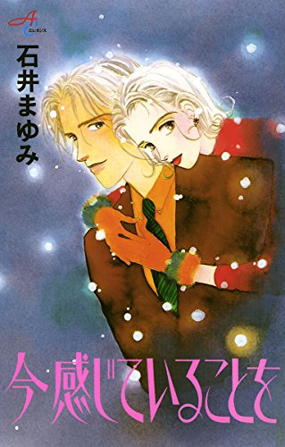 Kindle版, Akita Comics Elegance