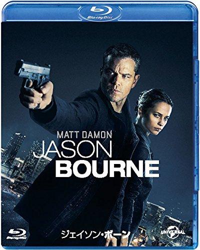 Amazon で ジェイソン・ボーン を買う