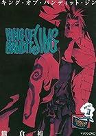 KING OF BANDIT JING(1) (マガジンZコミックス)