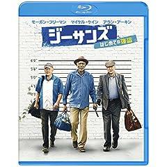 ジーサンズ はじめての強盗 ブルーレイ&DVDセット(2枚組) [Blu-ray]