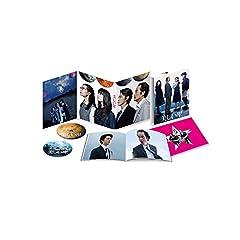 美しい星 DVD豪華版(2枚組)