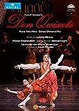 Rudolf Nureyev's Don Quixote [DVD] [Import]