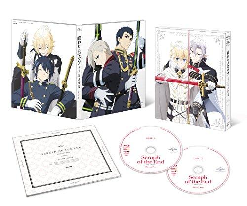 終わりのセラフ名古屋決戦編Blu-ray BOX<初回限定生産>