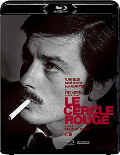 引退宣言でも話題のフランスが誇る永遠の美男俳優!アラン・ドロンの魅力 PART2