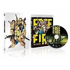 フリー・ファイヤー [Blu-ray]