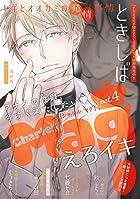 Charles Mag vol.4 -えろイキ- Charles Mag -えろイキ- (シャルルコミックス)