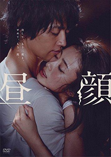 禁断の純愛映画「昼顔」!公開前に押さえたいストーリーとあらすじ