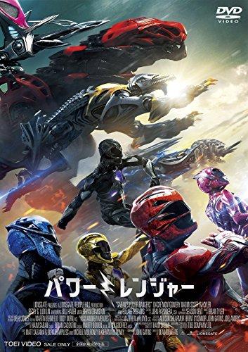7/15公開!逆輸入ヒーロー「パワーレンジャー」の吹き替え陣に注目!!