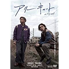 アリーキャット [DVD]
