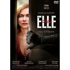 エル ELLE [DVD]