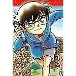 名探偵コナン iPhone(640×960)壁紙 日本史探偵コナン1 縄文時代~原始世界の冒険者
