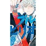 ブルーピリオド HD(720×1280)壁紙 矢口八虎(ヤグチ ヤトラ)