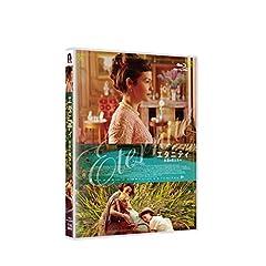 エタニティ 永遠の花たちへ(Blu-ray Disc)