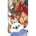 ドラゴン、家を買う。 iPhoneSE/5s/5c/5(640×1136)壁紙 レティ,ピーちゃん