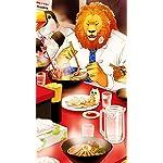 アフリカのサラリーマン HD(720×1280)壁紙 ライオン,オオハシ,殺傷ハムスター