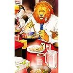 アフリカのサラリーマン FVGA(480×800)壁紙 ライオン,オオハシ,殺傷ハムスター