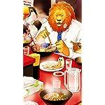 アフリカのサラリーマン QHD(540×960)壁紙 ライオン,オオハシ,殺傷ハムスター