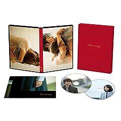 ナラタージュ Blu-ray 豪華版