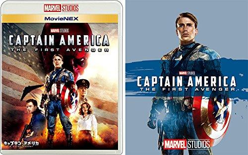 キャプテン・アメリカ/ザ・ファースト・アベンジャー MovieNEX [ブルーレイ+DVD+デジタルコピー+MovieNEXワールド] [Blu-ray]