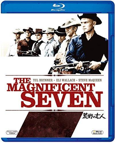 西部劇『マグニフィセント・セブン』2016年にリメイクの「荒野の七人」
