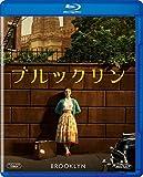 ブルックリン [AmazonDVDコレクション] [Blu-ray]