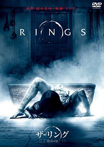 あの傑作ホラー映画が、ニューバージョン化して帰ってきた!「Rings」