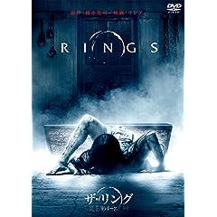 ザ・リング リバース [DVD]