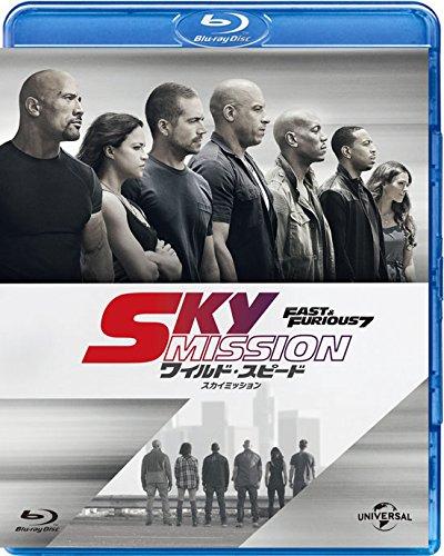 Amazon で ワイルド・スピード SKY MISSION を買う