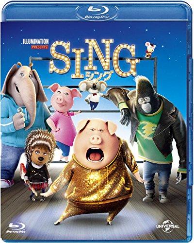キャストが凄い!大人も楽しめるミュージカル感覚のアニメ映画『SING』