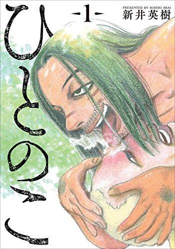 Kindle版, バンチコミックス