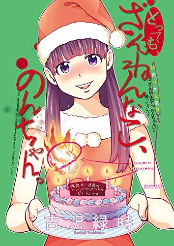 Kindle版, ヤングチャンピオン烈コミックス