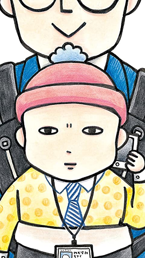 赤ちゃん本部長 武田本部長 XFVGA(480×854)壁紙画像