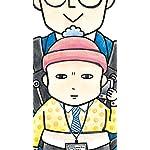 赤ちゃん本部長 XFVGA(480×854)壁紙 武田本部長