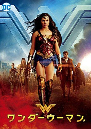 ついに登場!アメコミ史上最強の女戦士『ワンダーウーマン』が映画化!?