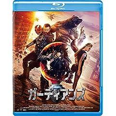 ガーディアンズ [Blu-ray]