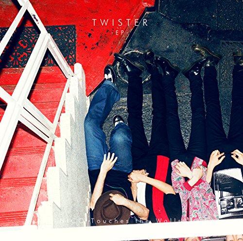 TWISTER -EP-