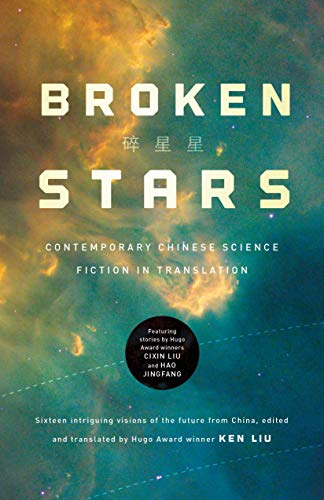 Broken Stars: Contemporary Chinese Science Fiction in Translation by Ken Liu