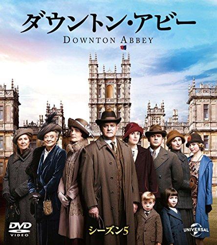 英国貴族の秘密を盗み見?海外ドラマ「ダウントンアビー(Downton Abbey)」