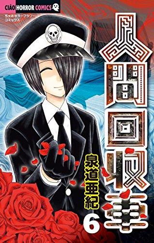 Kindle版, ちゃおコミックス