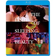 THE LIMIT OF SLEEPING BEAUTY リミット・オブ・スリーピング ビューティ [Blu-ray]