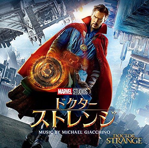 魔術師ヒーローが登場!驚異の映像が話題の「ドクター・ストレンジ」