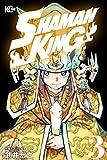 SHAMAN KING ~シャーマンキング~ KC完結版(3) (少年マガジンエッジコミックス)