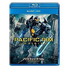 パシフィック・リム:アップライジング ブルーレイ+DVDセット [Blu-ray]