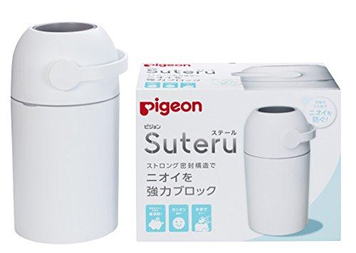 ピジョン Pigeon おむつ処理ポット ステール Suteru (専用カセット不要)